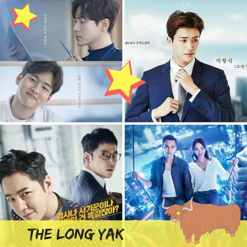 Ep 15 - The Long Yak - Poem a Day | Suits | Switch | (Japanese) Signal