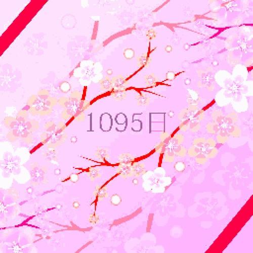 1095日 GAMEBOY