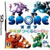Spore Hero Arena DS OST - Epic Battle