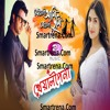 Kheyalipona by Jewel Full MP3 Song From Bangla Natok 2018 - Smartrena.Com