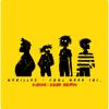 Gorillaz - Feel Good Inc. (Kiriku & Zeno remix)