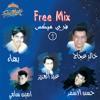 Download Bahaa Soultan - Ehlef   بهاء سلطان - إحلف Mp3