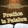 Preach the Word, Terry Petersen, 24  Junio  2018, Mexico City