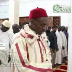 تلاوة مميزة للقارئ السنغالي محمد الهادي توري من سورة مريم