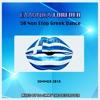 Download Ellinika Forever Summer 2018 50 Non Stop Greek Dance Mp3