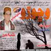 QAYAM HALL DIL JO (www.shansoomro.com)
