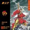 Download 聚义厅BeatzMix Vol.1 Mp3