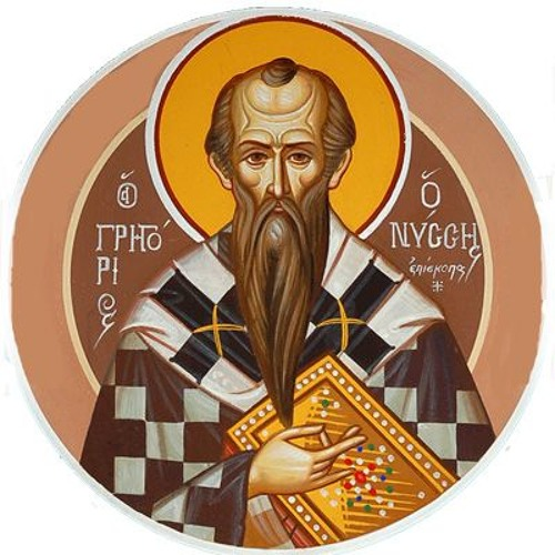 St.Gregory Of Nyssa