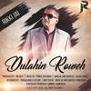 DULAHIN ROWEH - - RIKKI JAI