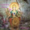 Sinhala Dbeep