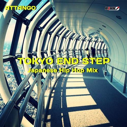 Tokyo End Step