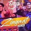 Zingaat Hindi | Dhadak | Ajay - Atul - Amit Bhattacharya |