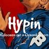 [FREE] Lil Skies x Juice Wrld x Lil Baby Type Beat 2018 -  Hypin l Free HYPE Instrumental