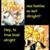 Tsuretette   lyrics { englishjapanese  subs}Boku no Pico ova 3