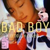 🍰 Bad Boy (short english cover)- red velvet 🍰.mp3