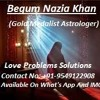 +91-9549122908 Kala jadu specialist in India by wazifa/dua/Amal