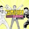 Gaijin Dash #32 : L'E3 2018 des Gaijin / le meilleur de Captain Tsubasa