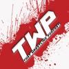 Team Hell No, UK Championship Tournament, Bayley & Lio Rush - That Wrestling Podcast #101