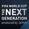 Fifa World Cup - Promotion Video