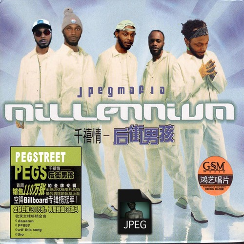 Millennium Freestyle