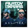 Filatov & Karas vs SWACQ - Алиса (DJ Prezzplay MashUp)