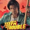 Chan Ve  by  Ali Zafar, Aima Baig film teefa in trouble