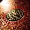 Download عبدالولي الأركاني - قل ياعبادي اللذين أسرفو على أنفسهم Mp3