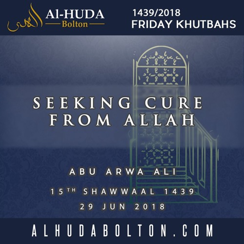 Seeking Cure From Allah