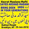 Maulana Arshad Madani Sahib: 29-June-2018
