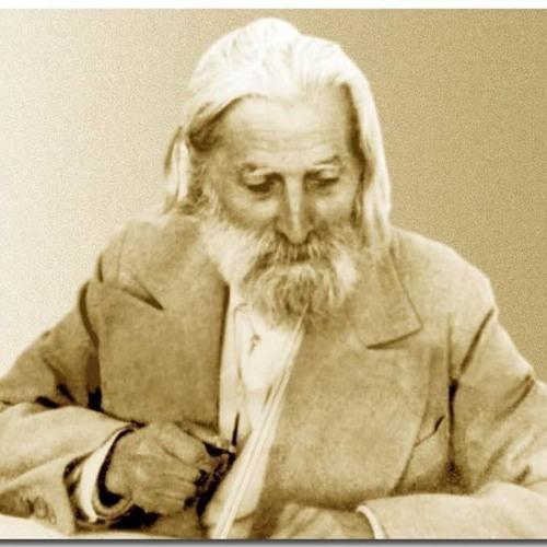 "НБ, 1940-1941г. 1 том ""Като роди дете"""