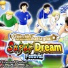 Captain Tsubasa Dream Team OST - Team Francia.mp3