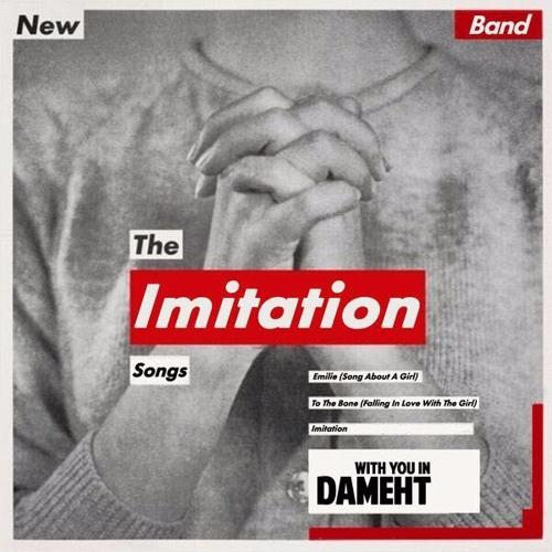 Imitation EP