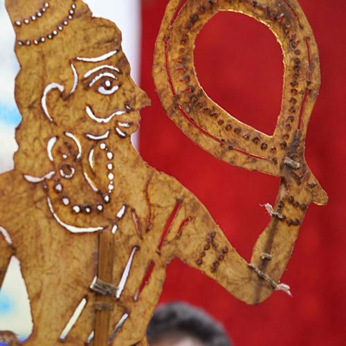 Intro to Rabana Chhaya.WAV