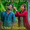 Unnai Ninaithu Tamil Album Song