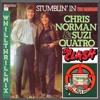Suzi Quatro & Chris Norman vs. The Clash - Stumblin' In The Casbah (WhiLLThriLLMiX)