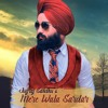 Mere wala Sardar | Promo | Jugraj Sandhu | Dr. Shree | Urs Guri | Full Video Coming Soon
