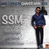 Hum Tumhein Chahte Hain Aise | Cover | Sandeep Seth Music