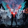 Devil May Cry 5 Soundtrack - Casey Edwards Feat. Ali Edwards - Devil Trigger