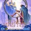 J.M. Jewel Master