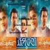 RupKotha by Tahsan Bangla MP3 Song Full Movie Jodi Ekdin 2018 - Smartrena.com
