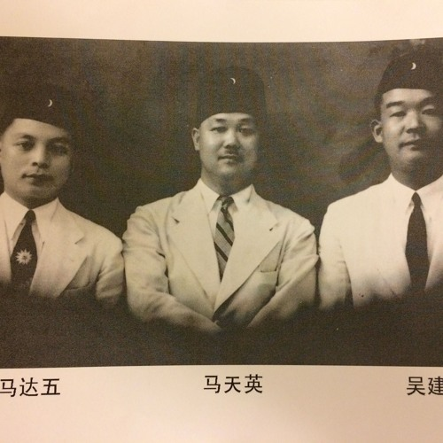Medicine and Muslim Modernity in China | John Chen