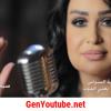 Download سارية السواس / غيابك يعني موت / مع صبحي محمد Mp3
