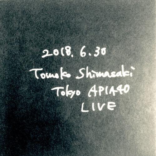 「結婚」東京学芸大学APIA40島崎智子ライブ20180630