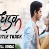 Dhadak - Title Track |Ishaan & Janhvi | Shreya Ghoshal | Ajay-Atul