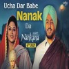 Ucha Dar Babe Nanak Da (RaagSong.Com)