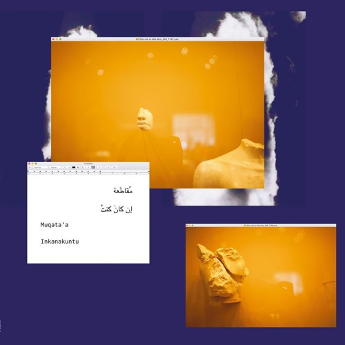 Muqata'a - Marj Ibn Amer (from Inkanakuntu LP)