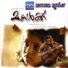Chaanjaadi Aadi Urangu Nee (Male Version) - Makalkku