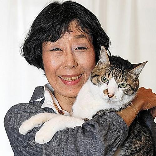Mayumi Inaba 20 Ans Avec Mon Chat
