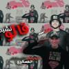 Download اغنيه قالو اية . غناء . سايكو . توزيع احمد لوزه 2018 Mp3