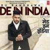 Made In India Remix | Guru Randhawa | Dhol Beats | Dj Sunny Remix